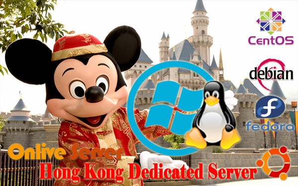 Hong Kong Datacentre for Dedicated Server and VPS Hosting Server