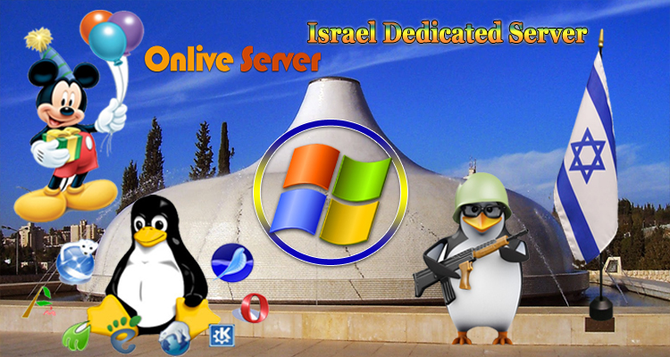 Things you should know about VPS hosting and Israel dedicated servers
