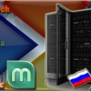 Why Russia VPS Server Hosting is the Perfect Solution for any Business